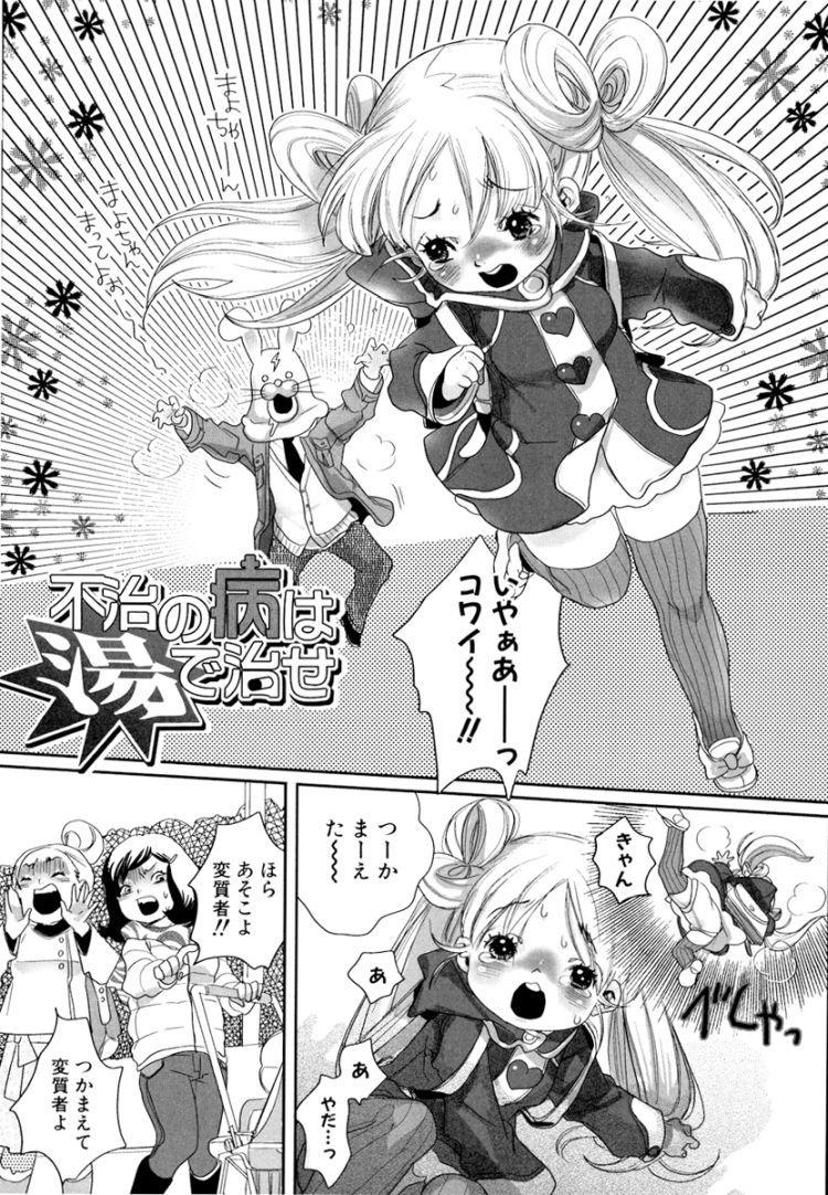 オモラし マンガエロ漫画 エロ同人誌情報館001