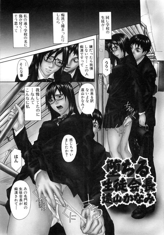 恥かしい体験エロ漫画 エロ同人誌情報館001