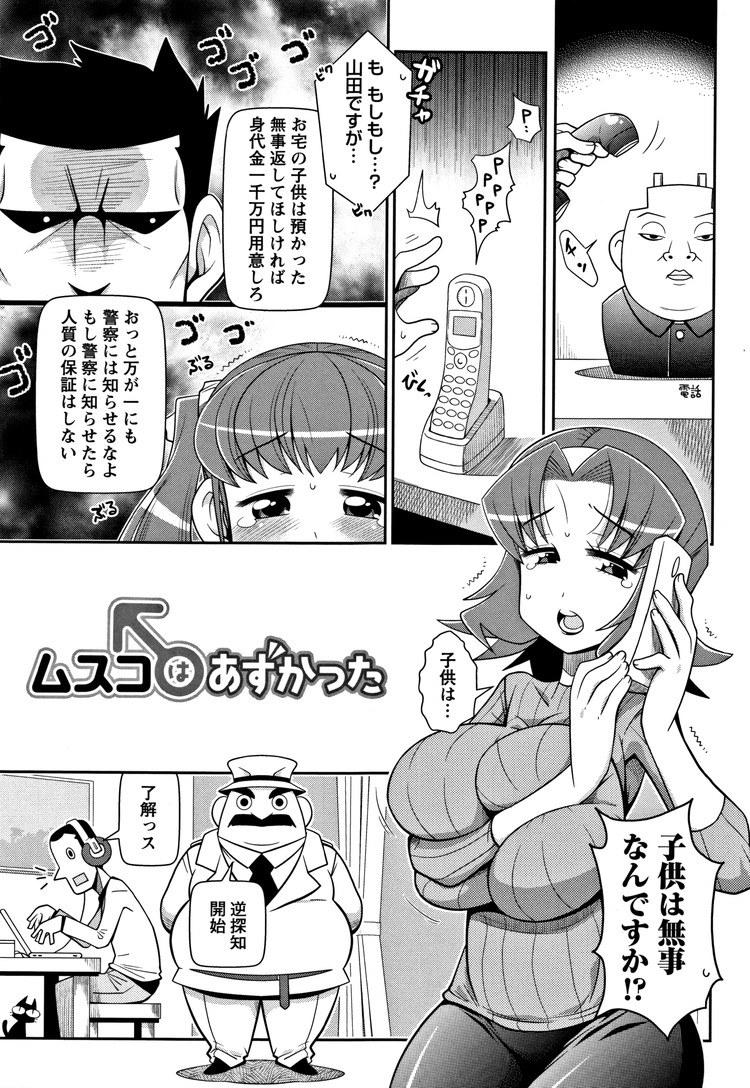 ぎゃくれいpエロ漫画 エロ同人誌情報館001