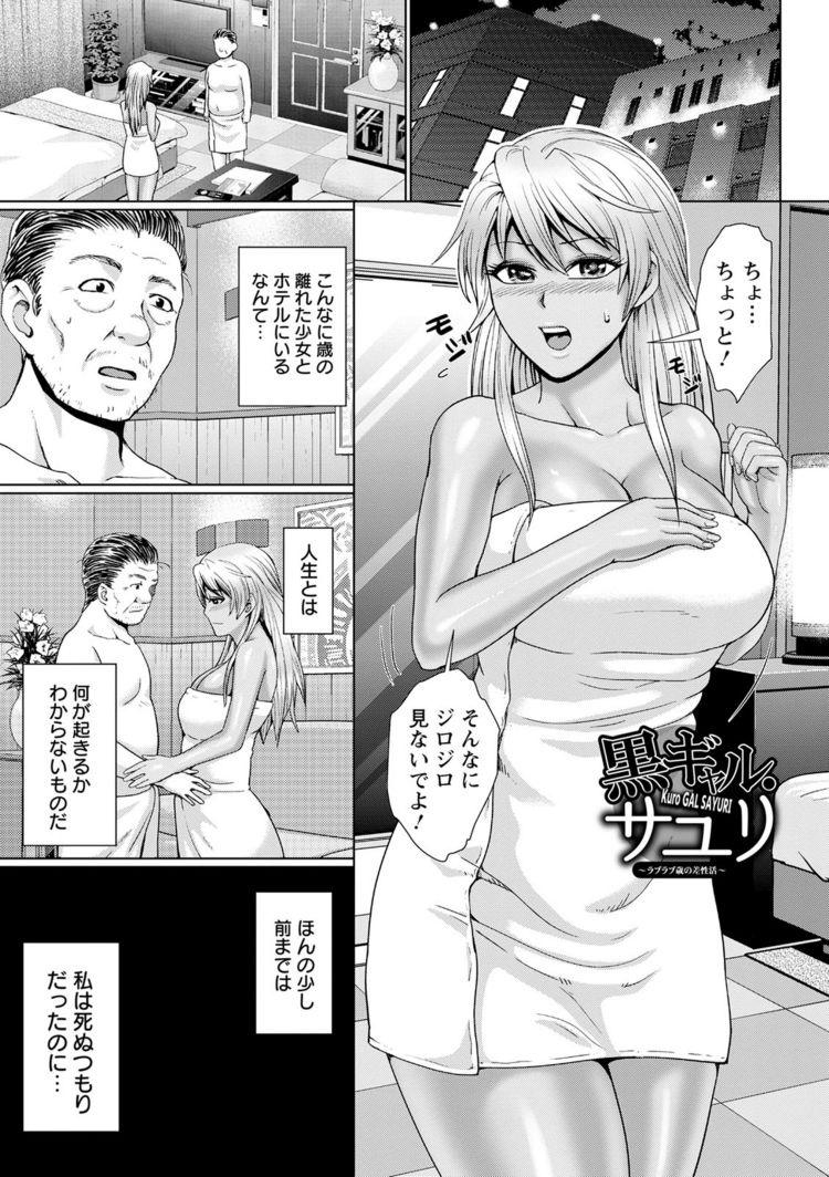 女子コウ生大好き5エロ漫画 エロ同人誌情報館001