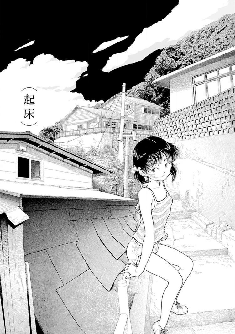 朝立 処理エロ漫画 エロ同人誌情報館001