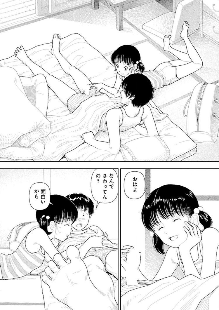 朝立 処理エロ漫画 エロ同人誌情報館004