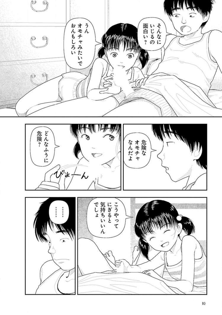 朝立 処理エロ漫画 エロ同人誌情報館006