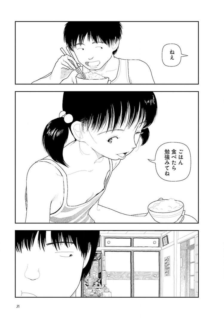 朝立 処理エロ漫画 エロ同人誌情報館017