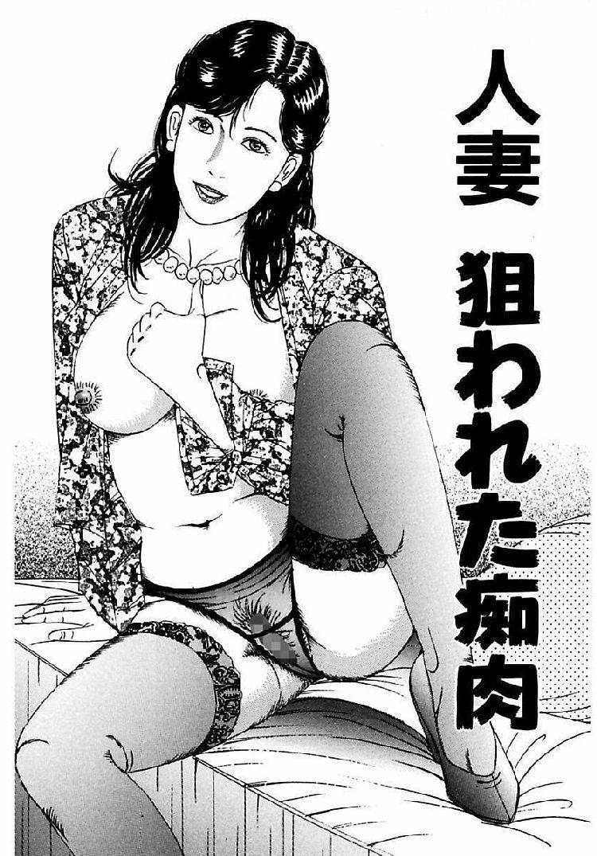 時給3000円の仕事エロ漫画 エロ同人誌情報館001