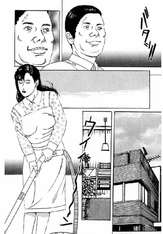 時給3000円の仕事エロ漫画 エロ同人誌情報館019