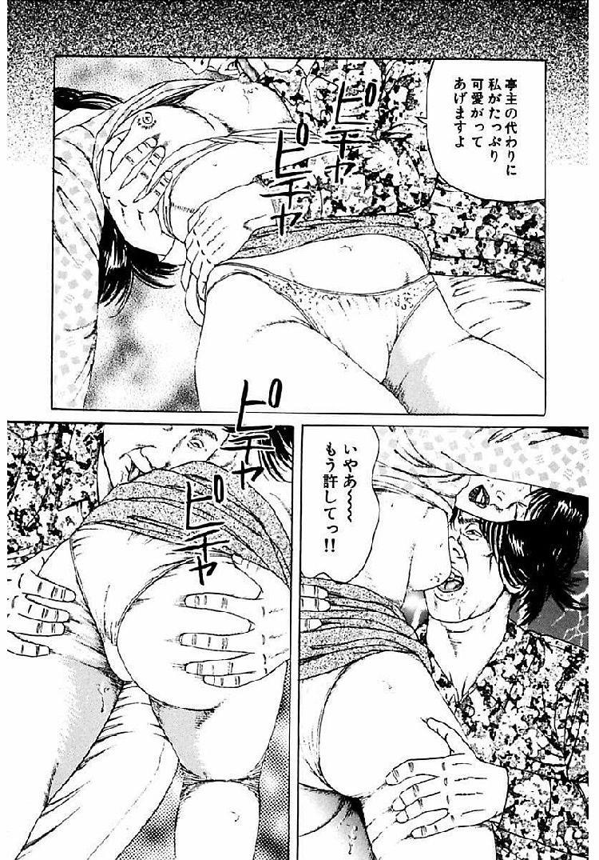 時給3000円の仕事エロ漫画 エロ同人誌情報館024