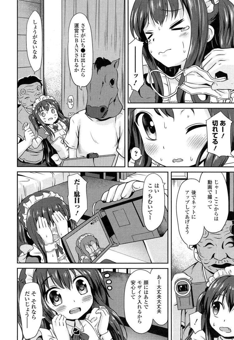 お何ー大すきエロ漫画 エロ同人誌情報館008