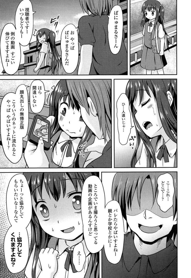 お何ー大すきエロ漫画 エロ同人誌情報館019
