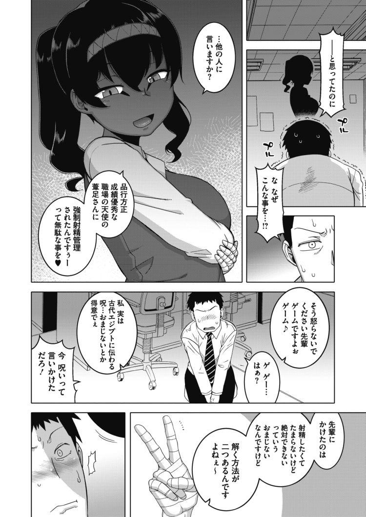 しゃ性 連続エロ漫画 エロ同人誌情報館002