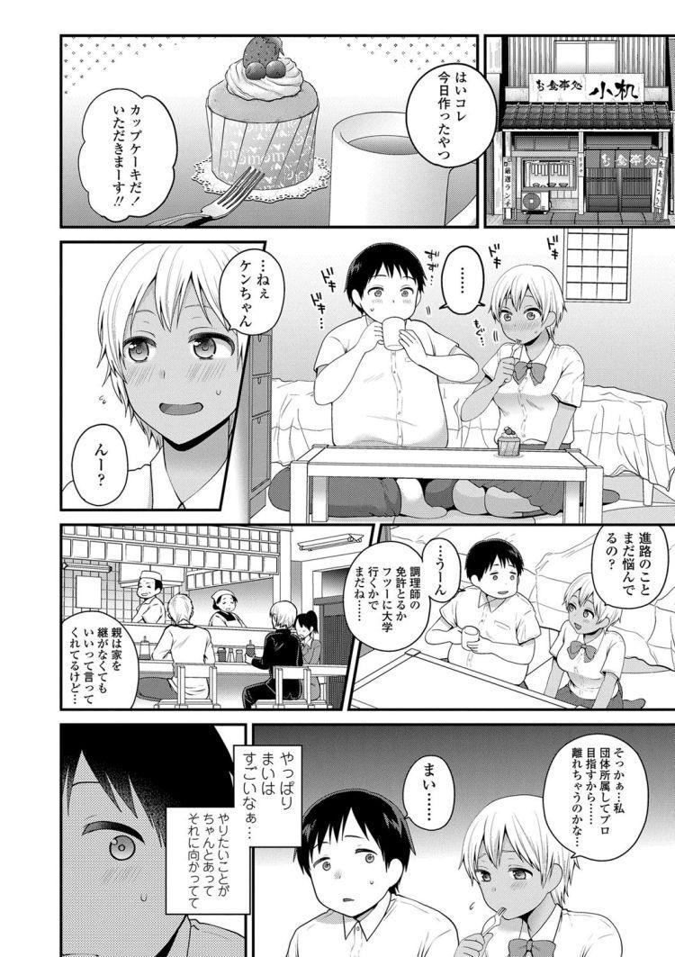 巨跟 痛いエロ漫画 エロ同人誌情報館006
