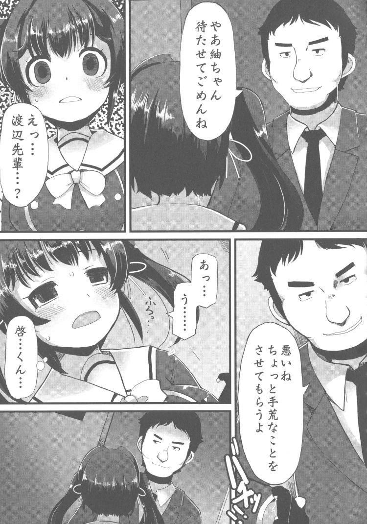 スタンがん女性用エロ漫画 エロ同人誌情報館006