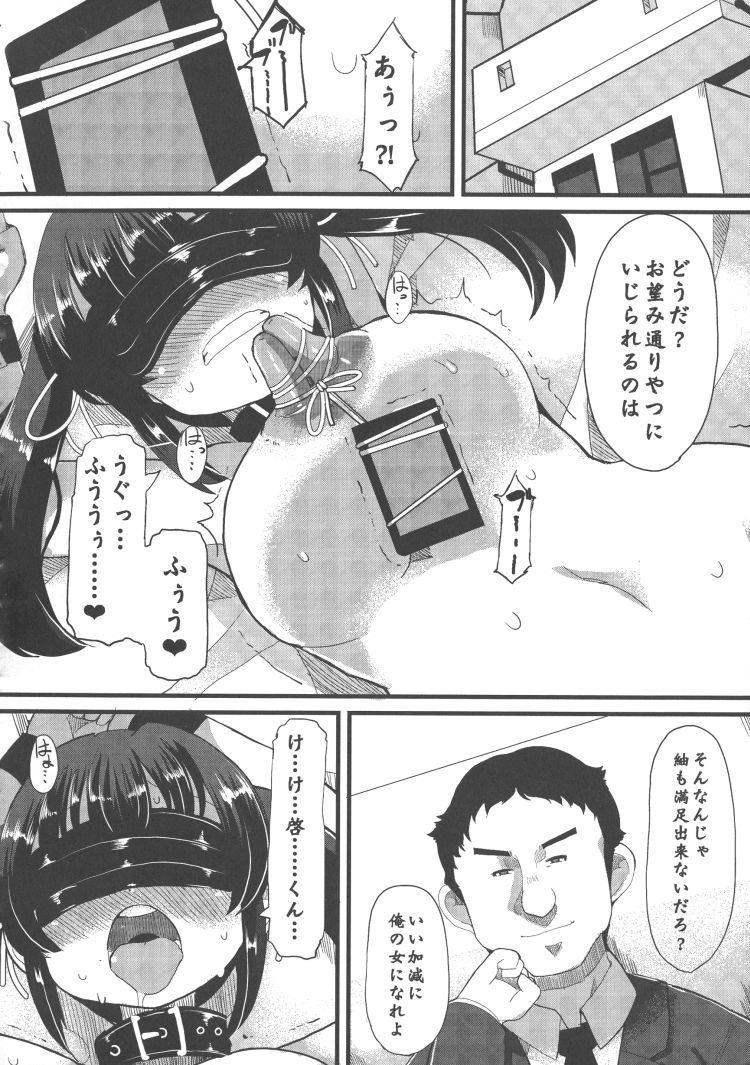 スタンがん女性用エロ漫画 エロ同人誌情報館027