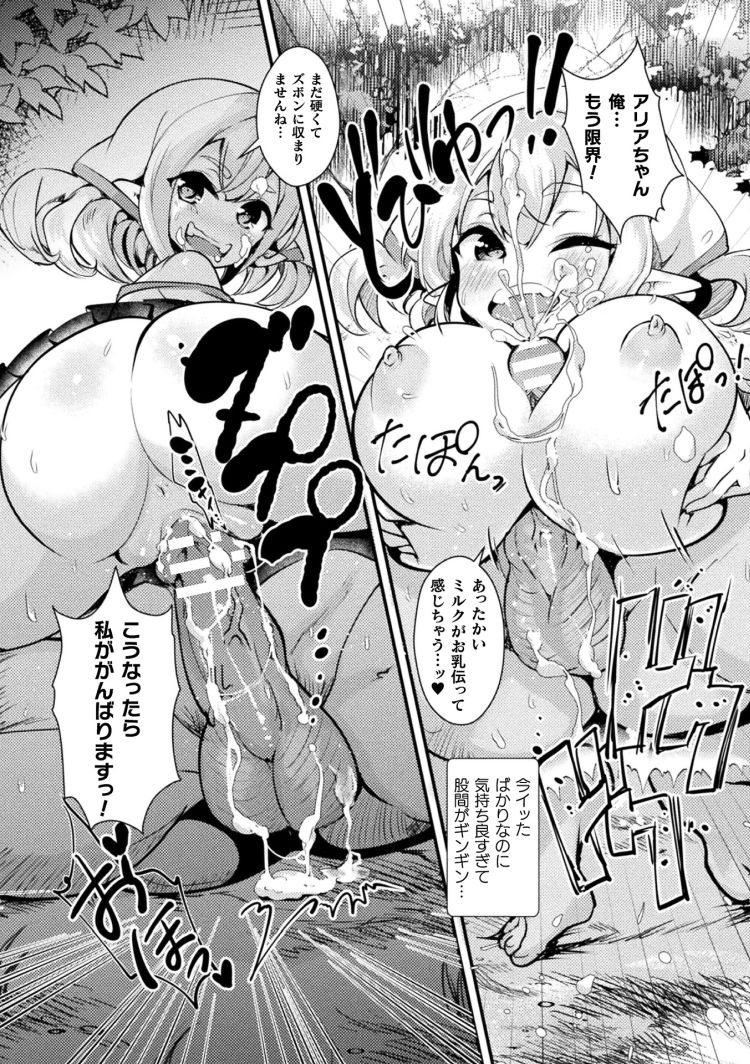 くんニ 好きな人エロ漫画 エロ同人誌情報館007