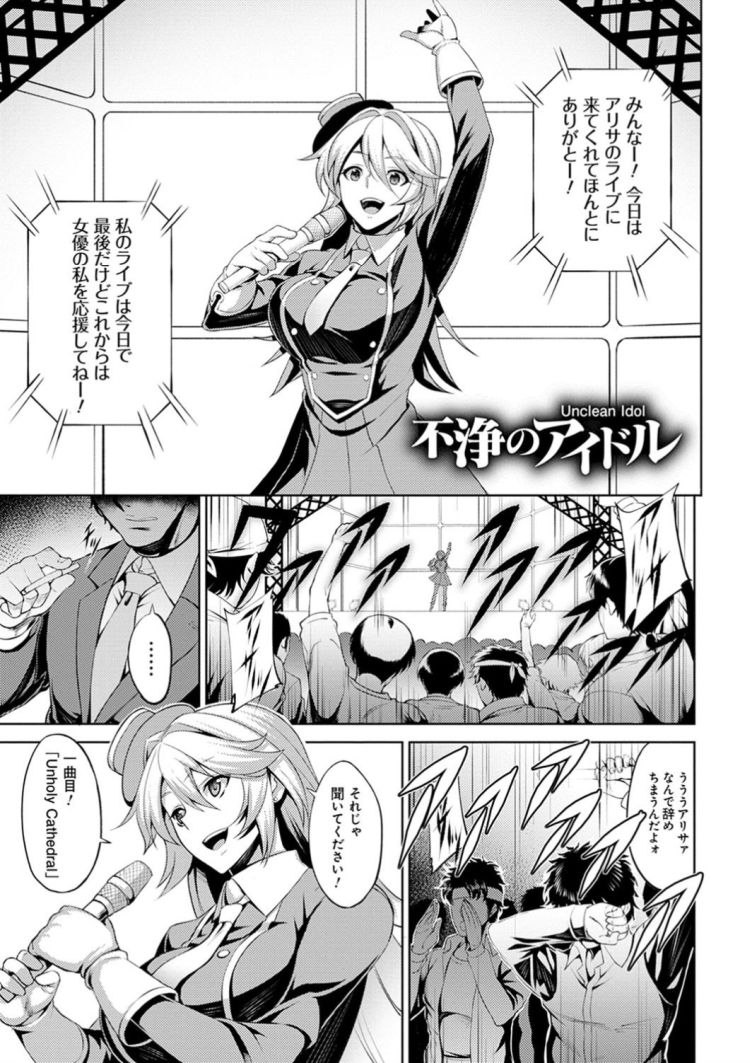 アイドル画像集&裏 スマホエロ漫画 エロ同人誌情報館001