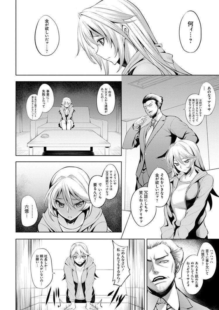 アイドル画像集&裏 スマホエロ漫画 エロ同人誌情報館002
