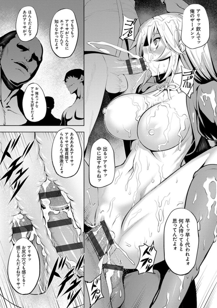 アイドル画像集&裏 スマホエロ漫画 エロ同人誌情報館013