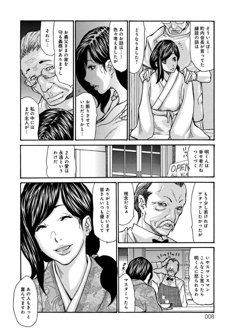 昏睡レイクエロ漫画 エロ同人誌情報館004