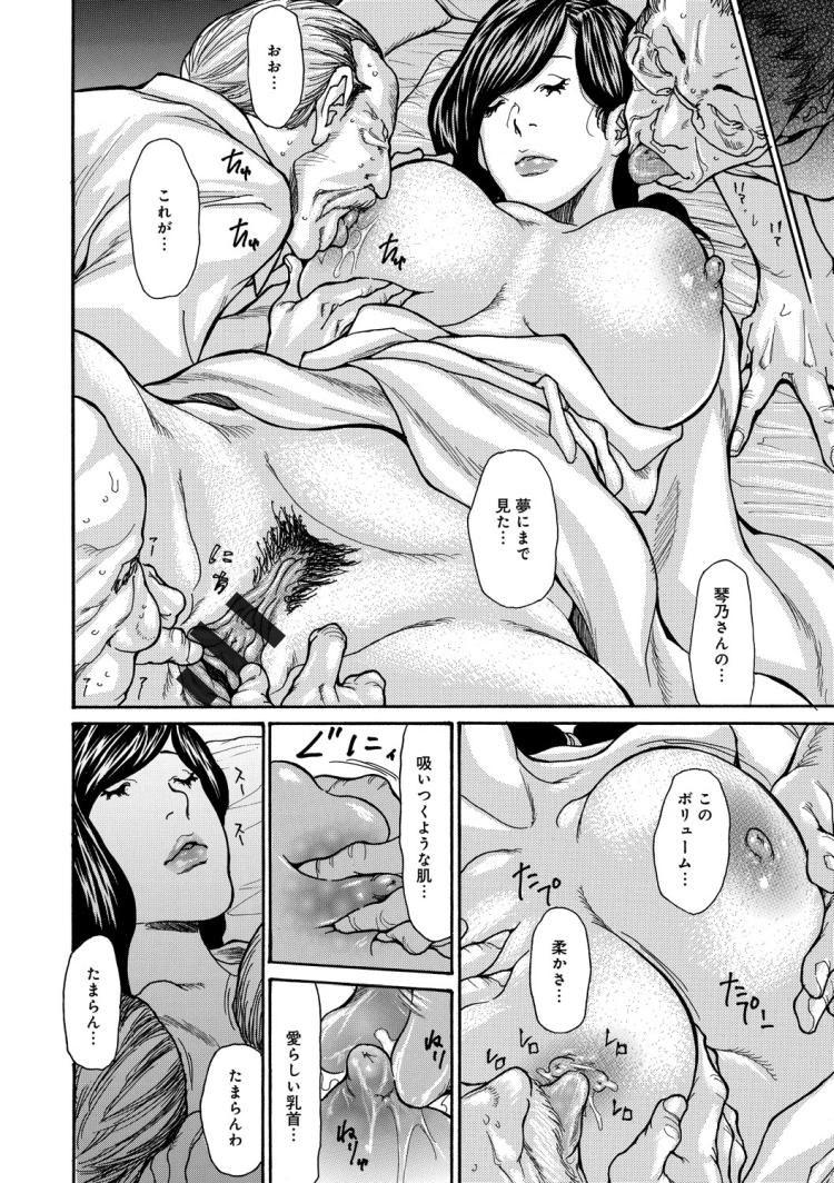 昏睡レイクエロ漫画 エロ同人誌情報館010