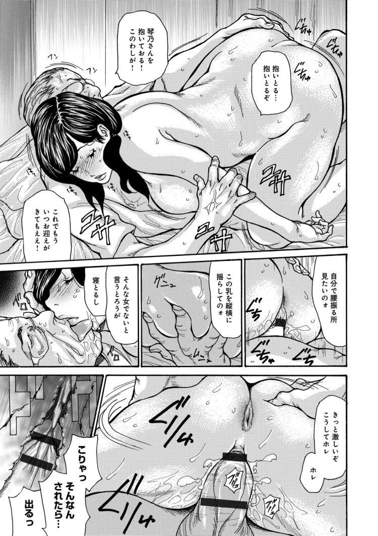 昏睡レイクエロ漫画 エロ同人誌情報館019