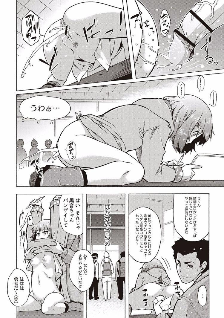 マグロ女 チェックエロ漫画 エロ同人誌情報館016