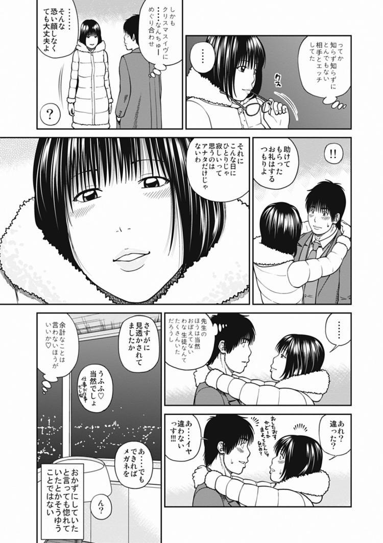 ふう族kamisamaエロ漫画 エロ同人誌情報館011