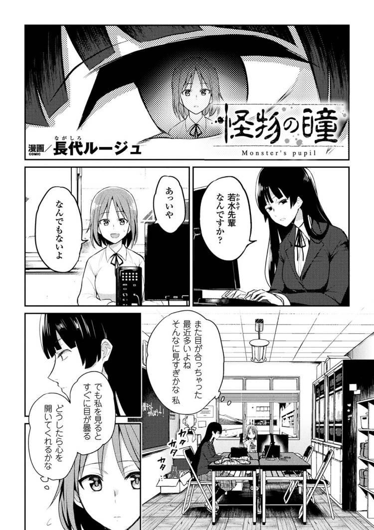 レず的人生の記録簿エロ漫画 エロ同人誌情報館002