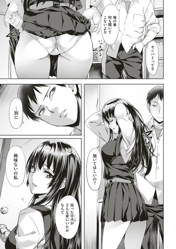 セフ連絡 東京エロ漫画 エロ同人誌情報館005