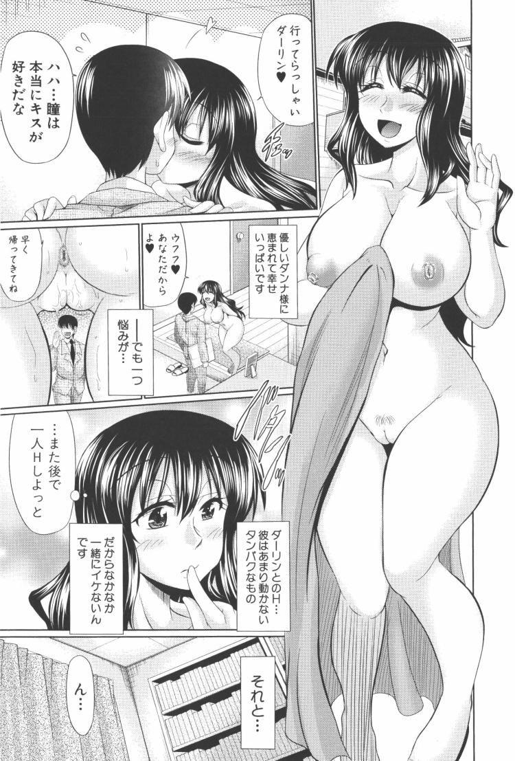 ヒトズマノヒミツエロ漫画 エロ同人誌情報館003
