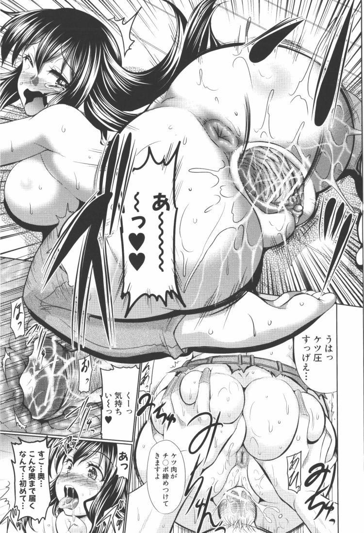 ヒトズマノヒミツエロ漫画 エロ同人誌情報館011