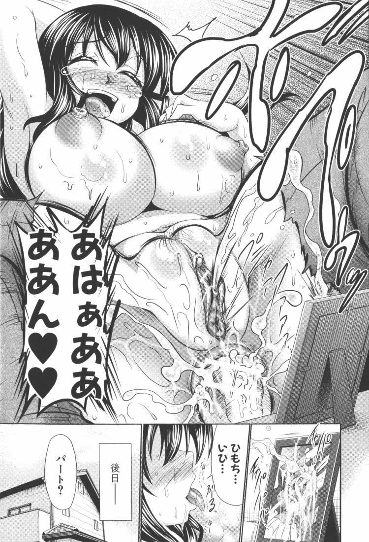 ヒトズマノヒミツエロ漫画 エロ同人誌情報館019