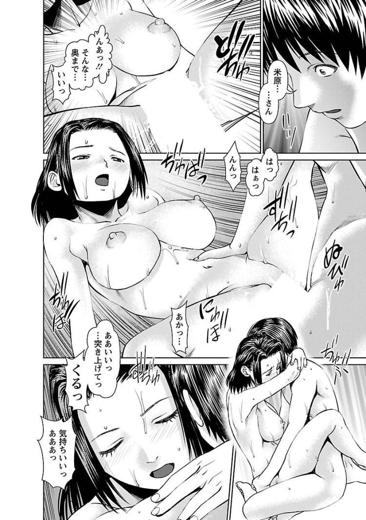 ポルチオイキ 開発エロ漫画 エロ同人誌情報館016