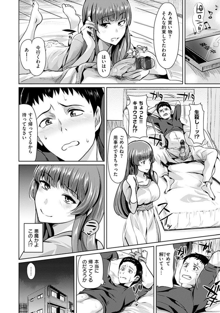 アdaルト女性用エロ漫画 エロ同人誌情報館008