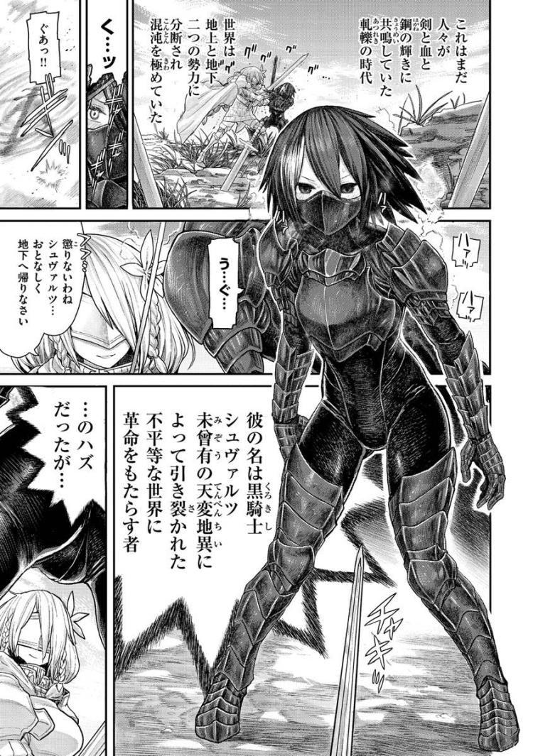 騏上位 高速エロ漫画 エロ同人誌情報館001