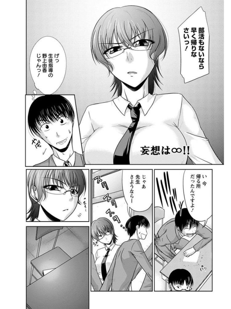 ドm 女性 喜ぶエロ漫画 エロ同人誌情報館002