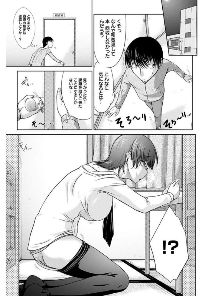 ドm 女性 喜ぶエロ漫画 エロ同人誌情報館003
