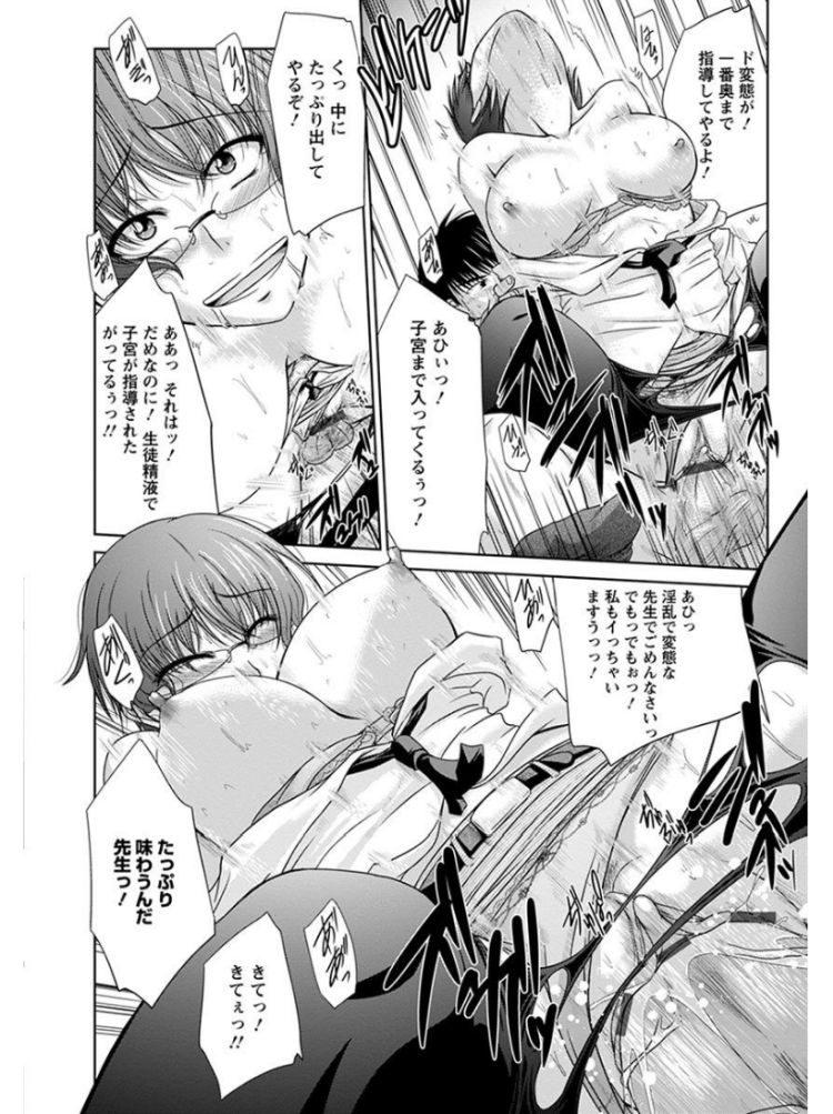 ドm 女性 喜ぶエロ漫画 エロ同人誌情報館018