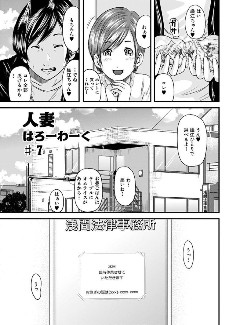 美薬お薦め品エロ漫画 エロ同人誌情報館001