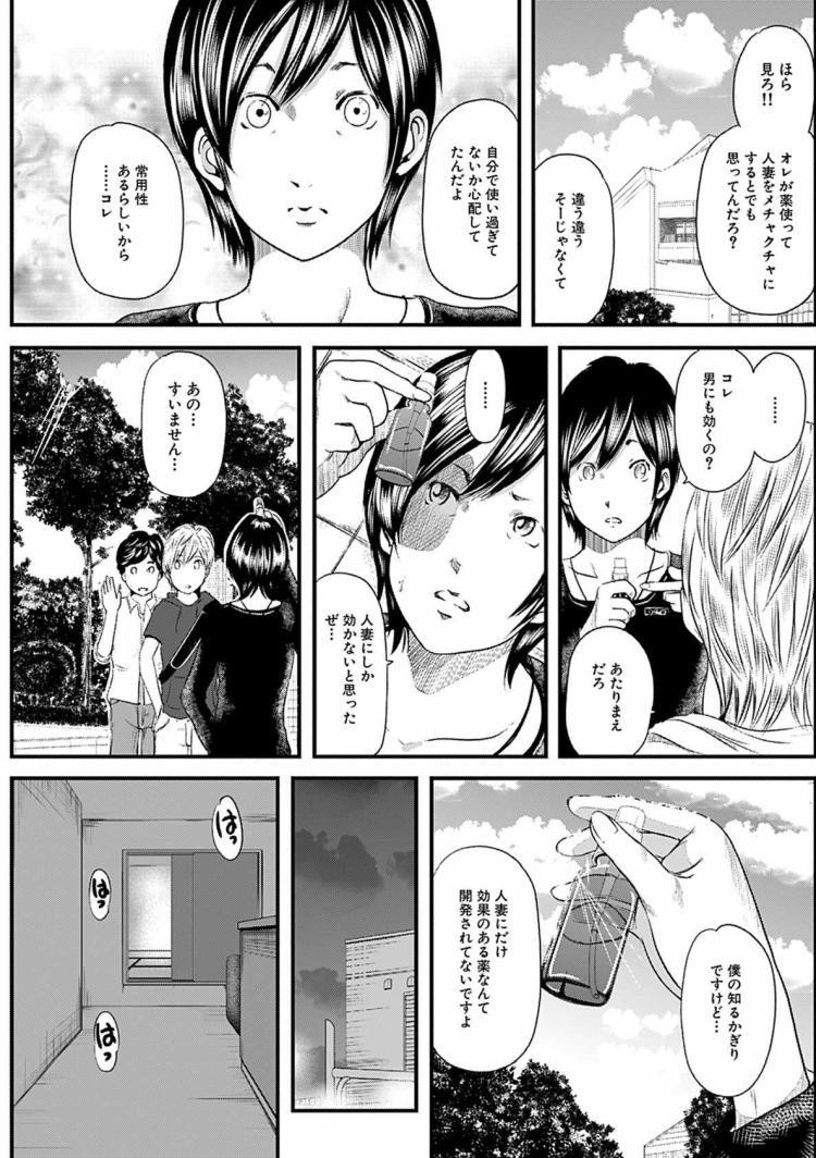 美薬お薦め品エロ漫画 エロ同人誌情報館010