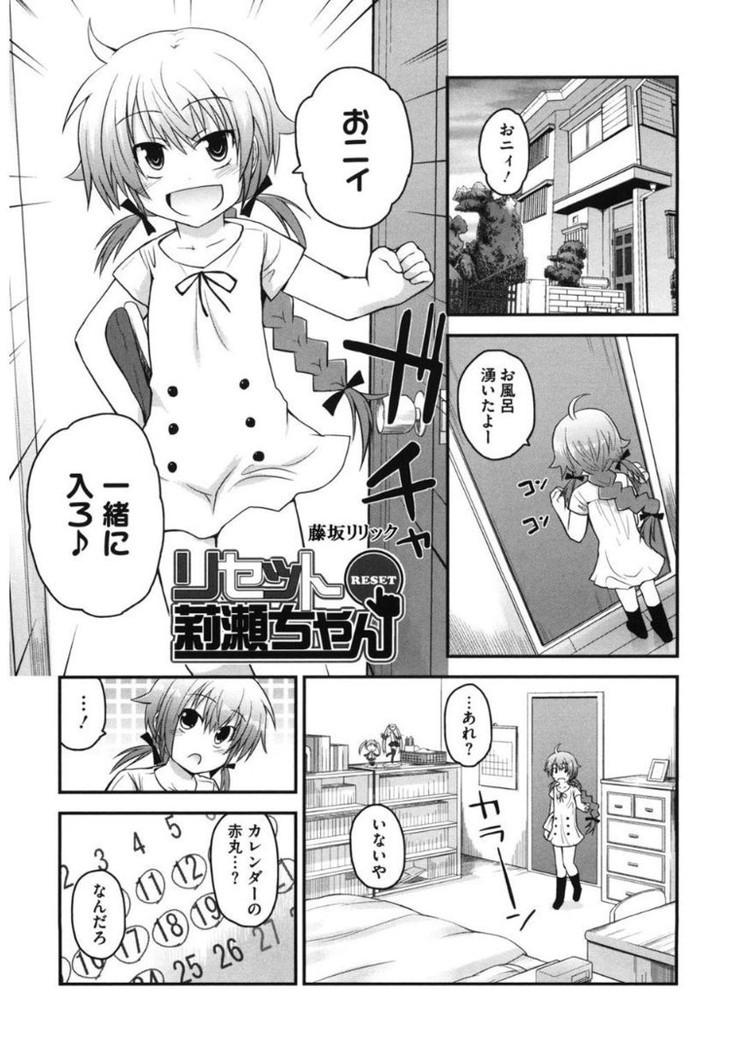 オな禁 継続 効果 男性エロ漫画 エロ同人誌情報館001