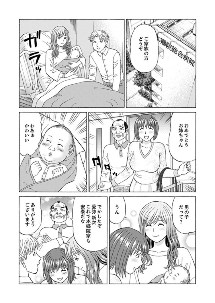 ゼツリン 回数エロ漫画 エロ同人誌情報館001