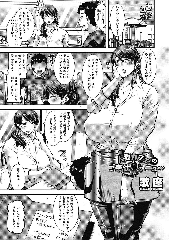 キョニュウアゲエロ漫画 エロ同人誌情報館001