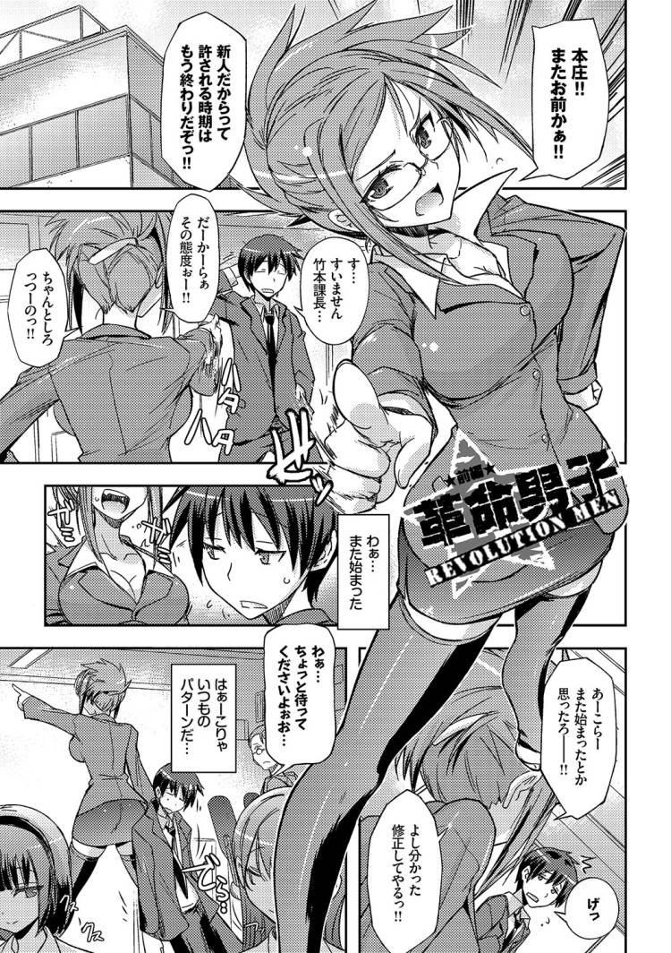 エロリスロ 鬼滅 漫画エロ漫画 エロ同人誌情報館001