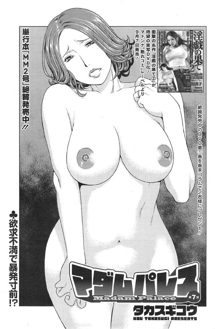 40代 女性エロ漫画 エロ同人誌情報館001