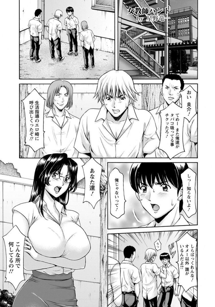 浮気チャンネル2chエロ漫画 エロ同人誌情報館001