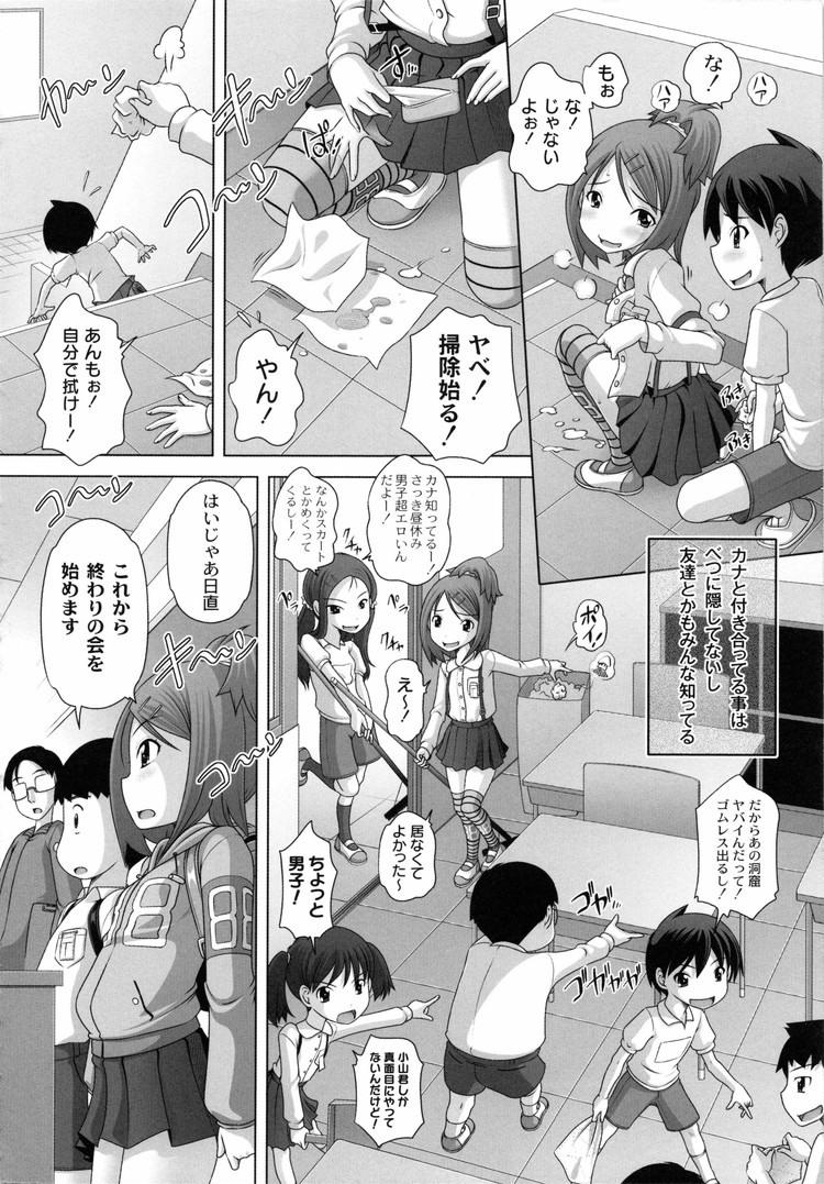 エロリスロ画像 写真無料エロ漫画 エロ同人誌情報館006