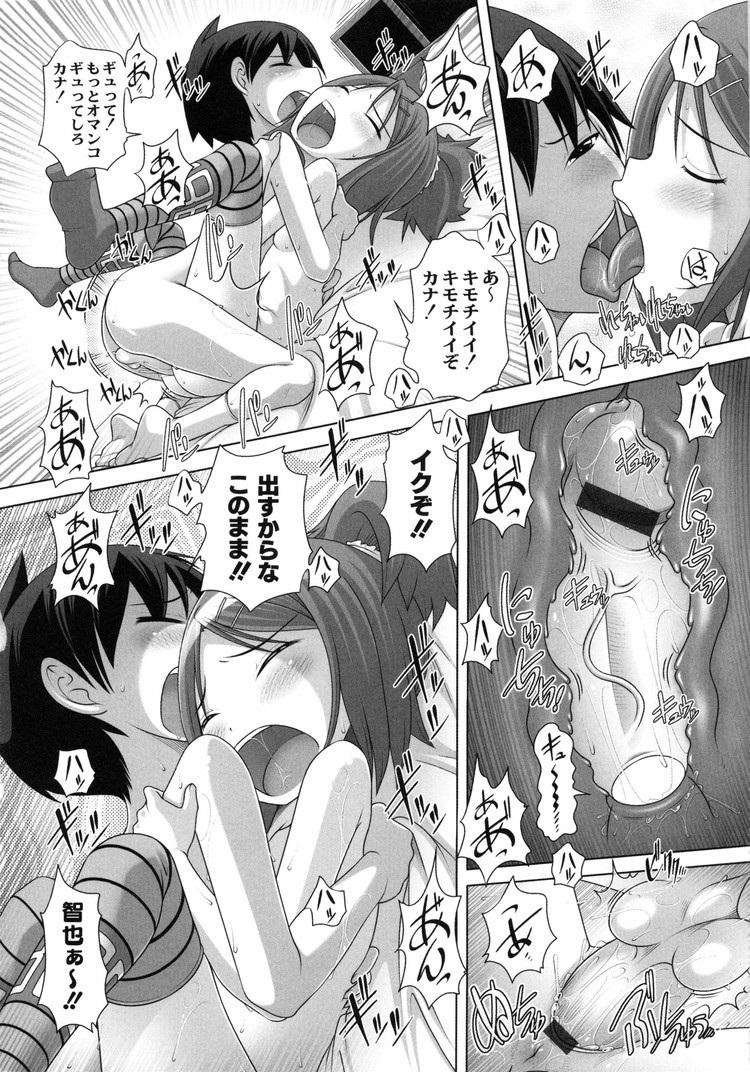 エロリスロ画像 写真無料エロ漫画 エロ同人誌情報館018
