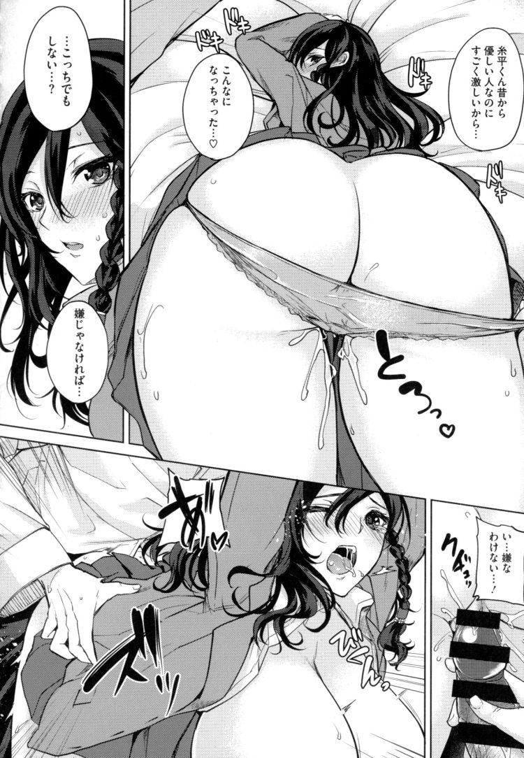 キョニュウファンタジーエロ漫画 エロ同人誌情報館012
