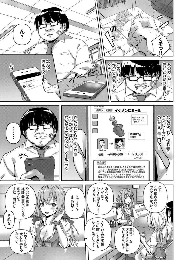 節句すまんが 無料エロ漫画 エロ同人誌情報館003