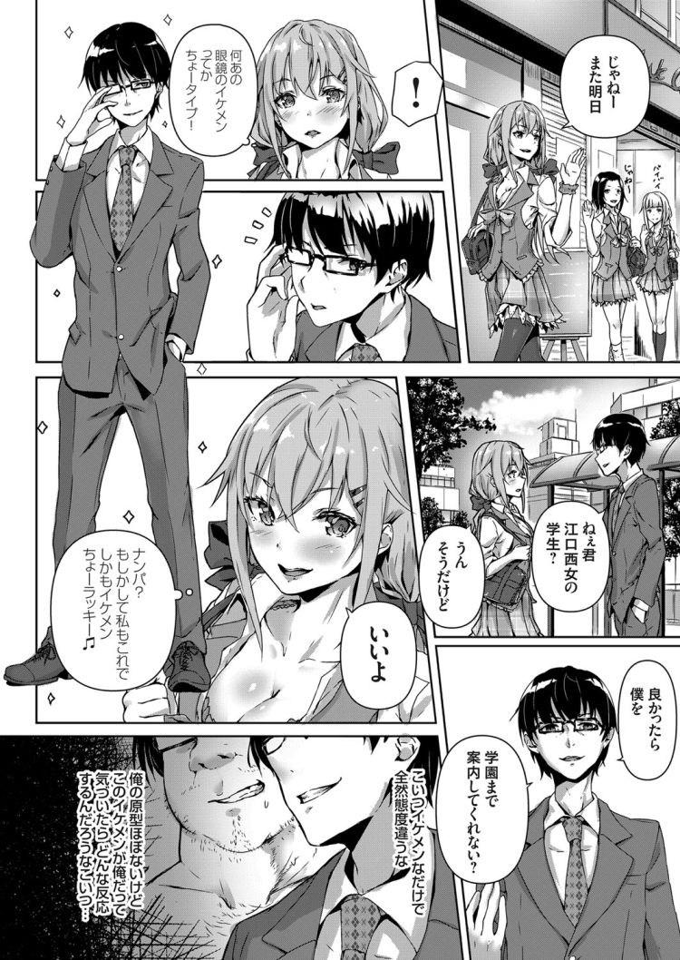 節句すまんが 無料エロ漫画 エロ同人誌情報館004